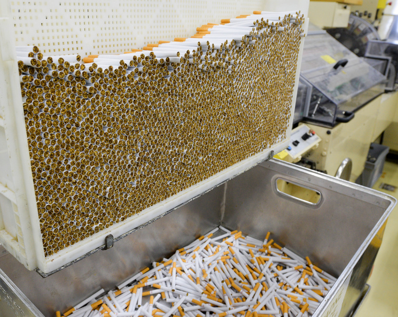 Cigarettes production and packing